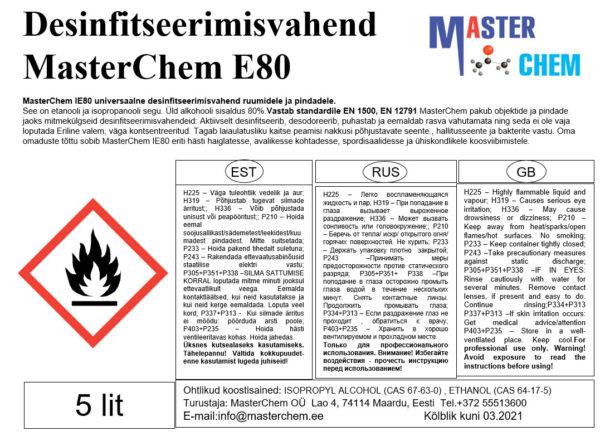 MasterChem E80 käte desinfitseerimisvahend
