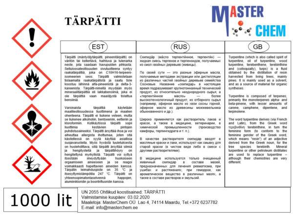 Скипидар информация MasterChem